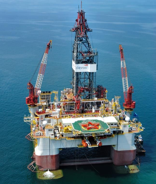 BP terminates drilling rig contract with Seadrill Partners | Offshore Energy Today