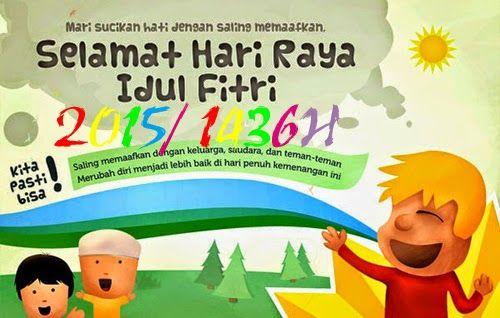 Kartu Ucapan Lebaran Hari Raya Idul Fitri 1436H/ 2015 5