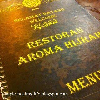 The AQ Camaraderie.: Restoran Aroma Hijrah - makanan arab yang sedap.