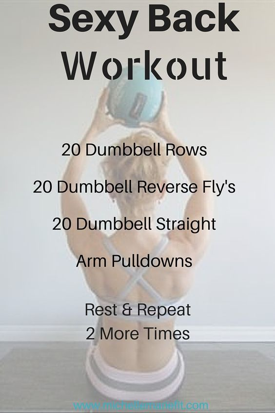 Lose the back fat with these exercises you can do at home to get rid of the annoying back fat that hangs out of the bra in the back. http://michellemariefit.com/back-fat-workout/