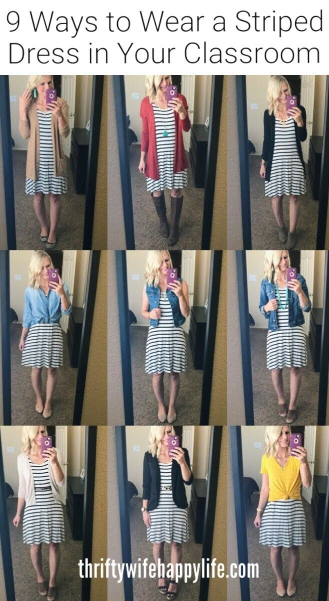 Teacher Outfites- 13 Ways to Wear a Striped Dress in your classroom