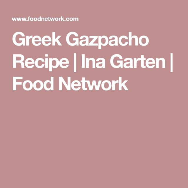 Greek Gazpacho Recipe | Ina Garten | Food Network