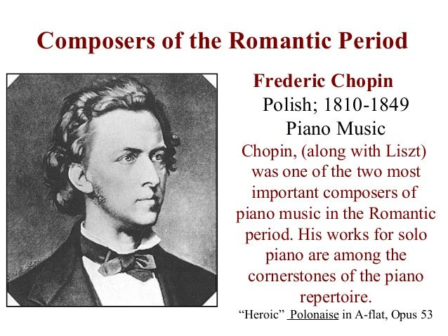romantic period music essay Romanticism, also referred to as the romantic era, began towards the end of the 18th century this particular period in time involves an intellectual movement that greatly impacted the visual art, music, and literature that was produced during these years.