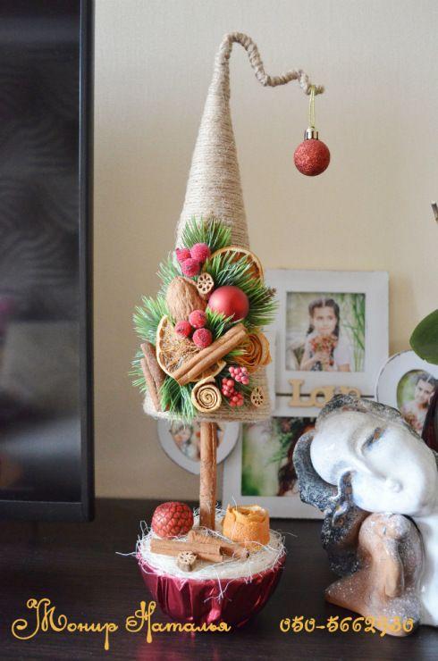 (7) Gallery.ru / Елка из конфет интерьерная. Из шпагата. - Новый год - monier