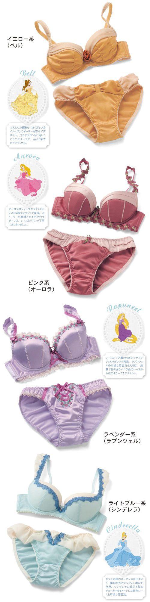 Would You Wear Disney Princess Lingerie?