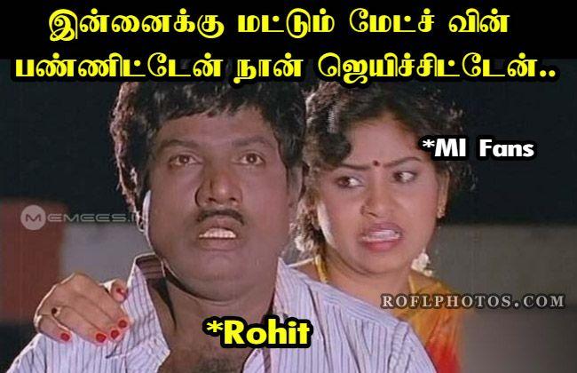 Csk Vs Mi Memes Csk Funny Memes Csk Vs Mi 2018 Memes Trending Chennai Super Kings Memes Mumbai Indians Memes Tamil Comedy Memes Comedy Memes Funny Images