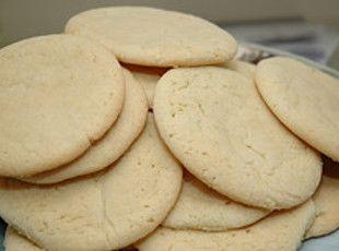 GRANNY'S OLD - FASHION TEA CAKES Recipe | Just A Pinch Recipes