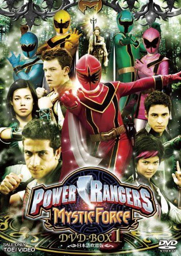 POWER RANGERS MYSTIC FORCE DVD-BOX1【DVD】  - Click image twice for more info - See a larger selection of power rangers at http://zkidstoys.com/product-category/power-rangers/ - kids, toddler, child, children, kids gift ideas, toy gift ideas, christmas, holiday