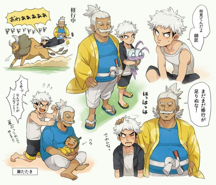 Ahw look at little Guzma ^^♥