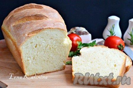 Хочу предложить вам испечь замечательный хлеб на сыворотке, приготовленный в духовке. Хлебушек просто бесподобный - нежный мякиш, хрустящая корочка, не крошится, а вкус - не описать словами! Отличный домашний хлеб, который можно подать на завтрак со сливочным маслом и сыром, вареньем или любимым ...