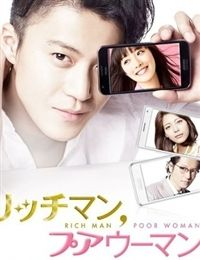 Rich Man, Poor Woman drama | Watch Rich Man, Poor Woman drama online in high quality