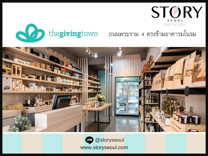 Story Seoul Skincare is thrilled to announce that we are now available at the The Giving Town.  A Bangkok based natural & organic shop, offering healthy food & products. Yay!