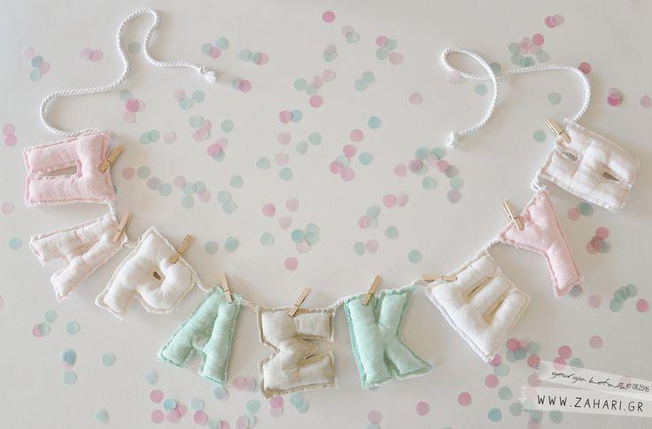 Παστέλ υφασμάτινα γράμματα για τη διακόσμηση της κολυμβήθρα ή του παιδικού…