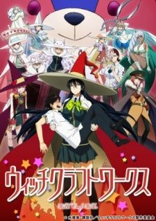 Witch Craft Works Anime Cover