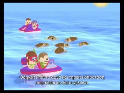 sxolikes...ataxies: ΧΕΛΩΝΑ ΚΑΡΕΤΑ ΚΑΡΕΤΑ