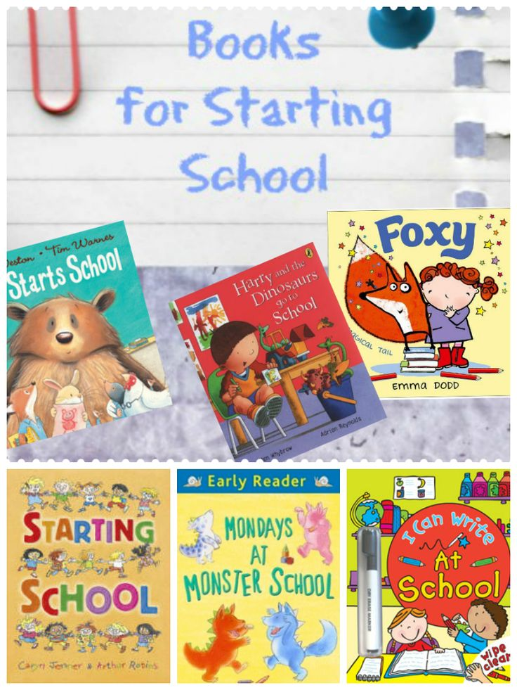 Books about Starting School. Great way to help kids feel ready for starting school