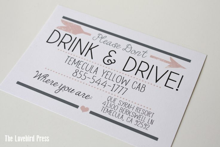 Wedding Bar Sign - Don't Drink and Drive - Open Bar