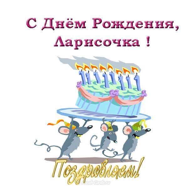 Картинки с днем рождения димуля прикольные, оружие