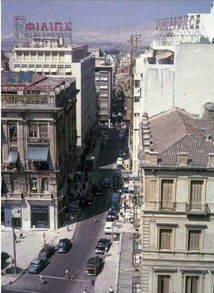 1961 - Karagiorgi Servias str., Syntagma