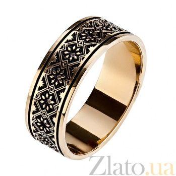 Золотое обручальное кольцо Свадебный оберег 2055 в интернет магазине Злато