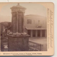 Monument of Lysicrates Lantern of Diognees Athens Greece,1897