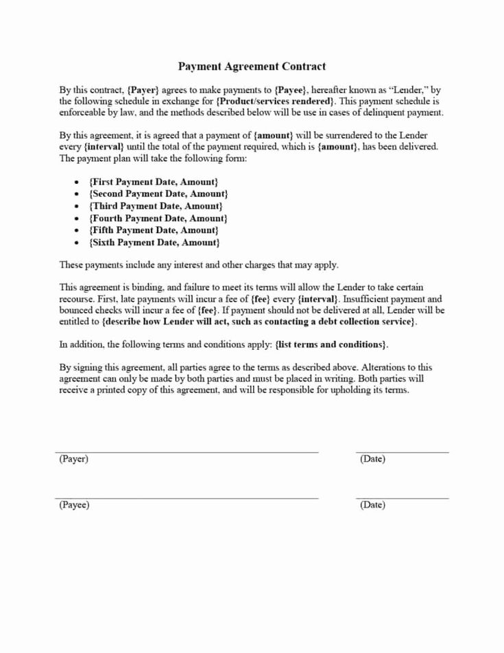Promissory Note Paid In Full Template Fresh Invoice For Services