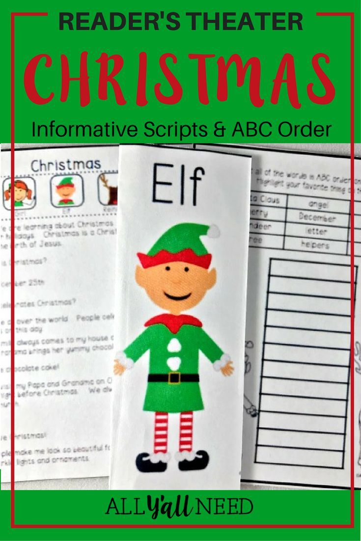 Christmas Informative Theater unit includes:ABC Order Activity,1 full script in black and white with Character Cards,1 full script in color with Character Cards.For a look at what is included in this set, please download the preview file.|Christmas Activities|Language Arts Christmas|Elementary| #Christmas #LanguageArts #Elementary