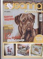 """Gallery.ru / Mila65 - Album """"Nr. 1"""".heste, hunde, damer og meget andet - flot , se mere"""