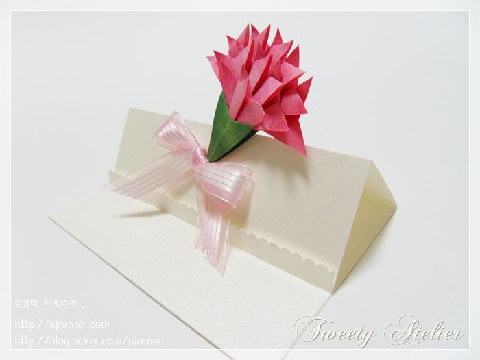 Carnation Card Making - stand-alone 3D Card ~ :: Naver blog - i've pinned (and have made) these, but i like how you can make them as placeholders