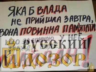 Азаров назвал предостережения от нового «майдана» мифом и зомбированием http://rusdozor.ru/2018/01/04/azarov-nazval-predosterezheniya-ot-novogo-majdana-mifom-i-zombirovaniem/  Украинские так называемые патриоты разного пошиба, особенно, профессиональные и особенно пропагандистского толка, никогда не гнушались и не заморачивались нечистоплотностью посылов, непоследовательностью заявлений и двойной, а то и тройной стандартизацией действительности. Вот и ныне, в какие пропагандистские площадки…