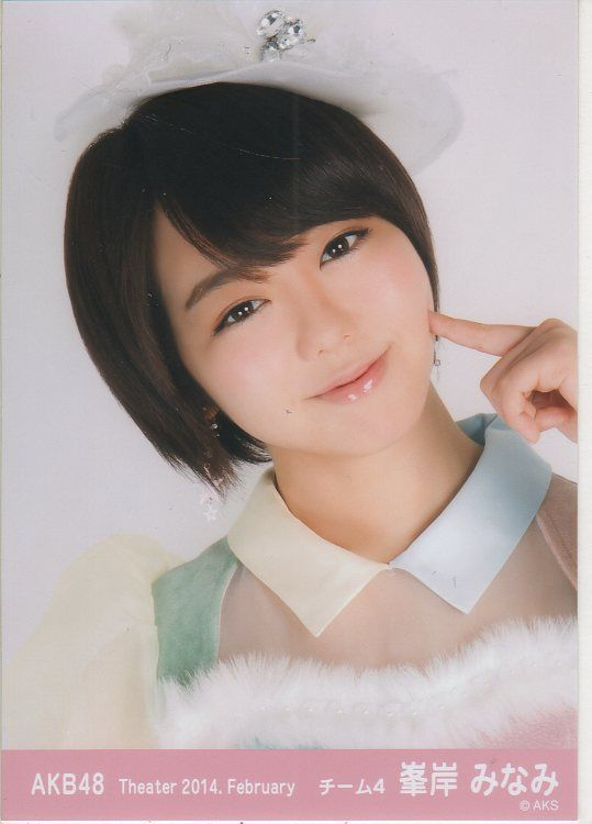 AKB48 Theater 2014.February 峯岸みなみ