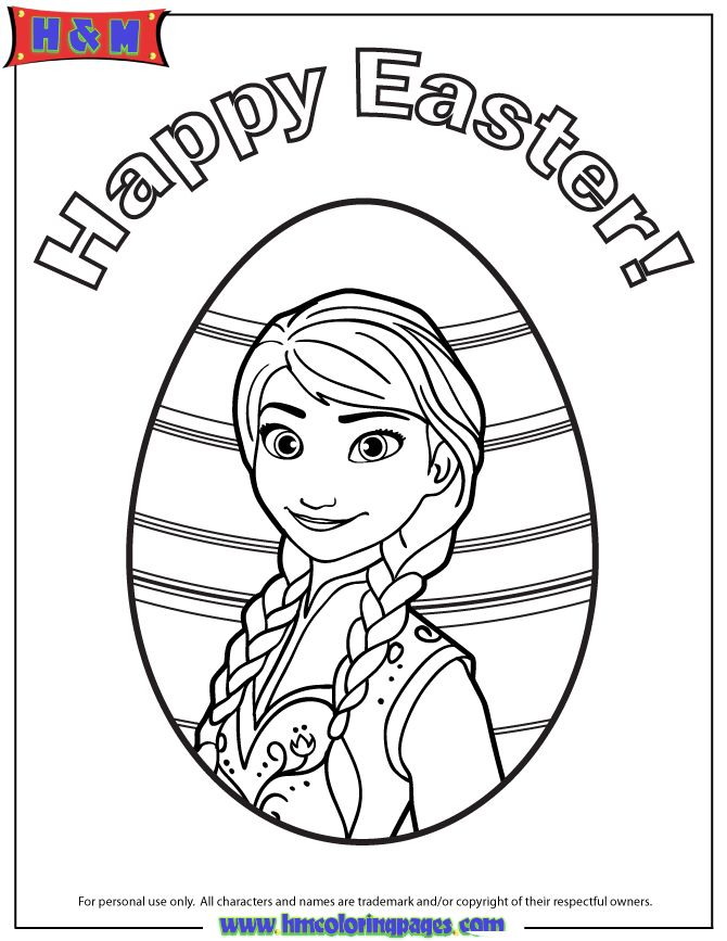 7 Best Frozen Coloring Pages Images On Pinterest
