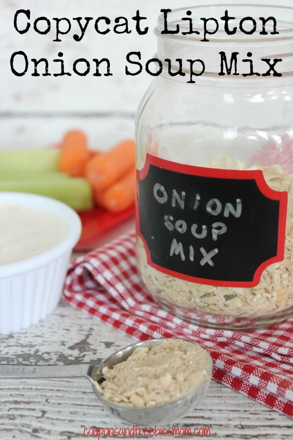 Here is a great easy way to save a bit of money and always have this onion soup mix on hand for stews, soups, roasts or simply to add into sour cream for dip with your game day chips! This Copycat Lipton Onion Soup Mix is also a great item to make ahead!