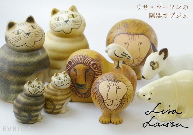 lisa larson リサ・ラーソン 陶器のオブジェ