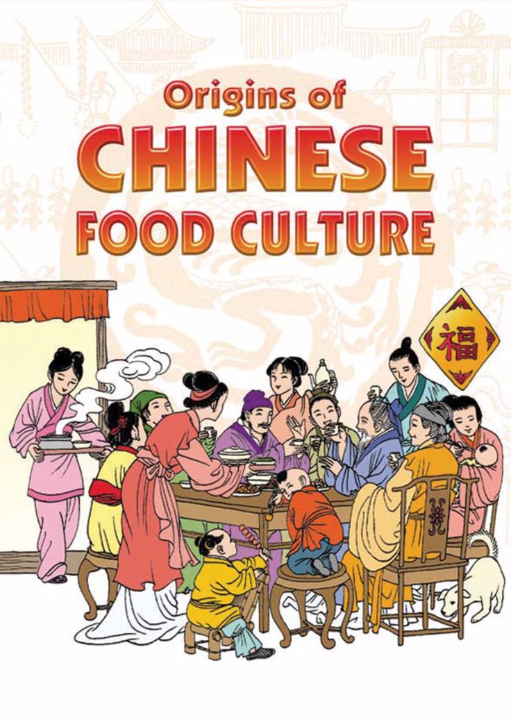 This volume brings you through the origins, history, customs, and fascinating tales behind the intricate and perplexing labyrinth of customs and taboos, and the art and science of Chinese food culture. #AsiapacBooks #ChineseOrigins