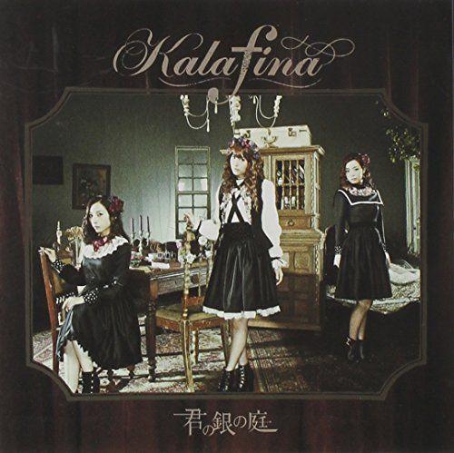 Kalafina - Kimi No Gin No Niwa