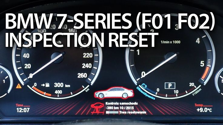 #BMW 7-Series #service #reminder reset #bmwF01 F02 #cars