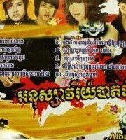 Sunday CD 128