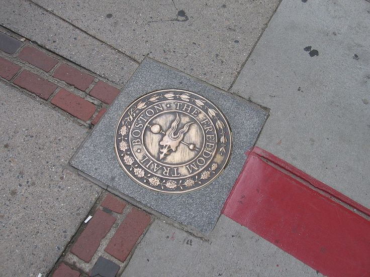 Тропа Свободы — Википедия