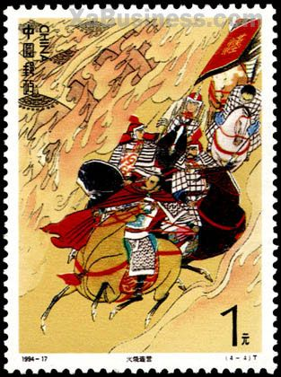 """China, 1994. Homage to Li Bai (705 – 762), also known as Li Po, was a Chinese poet acclaimed from his own day to the present as a genius and romantic figure who took traditional poetic forms to new heights. He and his friend Du Fu (712–770) were the two most prominent figures in the flourishing of Chinese poetry in the mid-Tang Dynasty that is often called the """"Golden Age of China""""."""