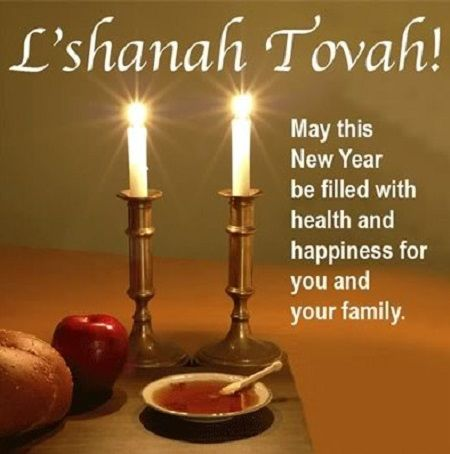 Rosh Hashanah Greetings