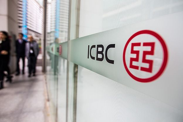 China S Biggest Bank Icbc To Set Up First Austria Branch Austria