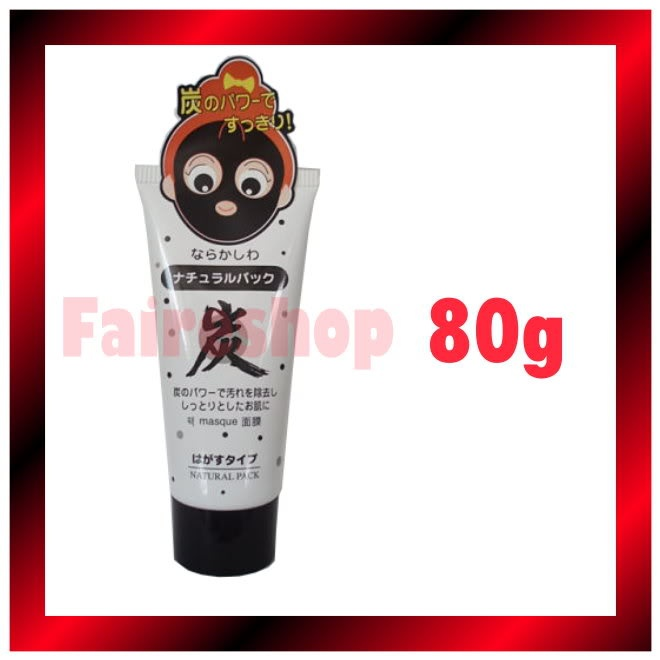 BlackheadsFaceMask.jpg JAPAN DAISO CHARCOAL MASK FACE MASQUE BLACKHEAD REMOVER picture by faireshop