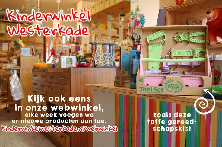kijk een webwinkel // kinderwinkel westerkade