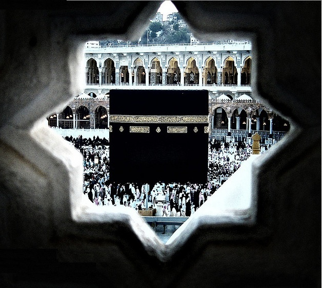 Kabah, Makkah, Saudi Arabia - www.anata-tours.com - Anata Tour is a travel agent for the Hajj and Umrah.