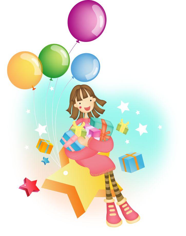 Девочка с шарами открытка