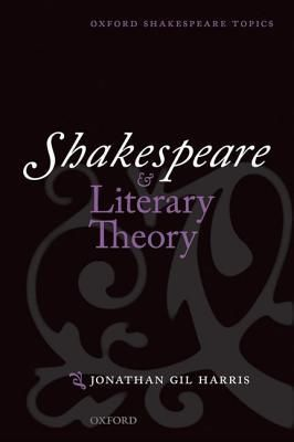 Shakespeare+and+Literary+Theory