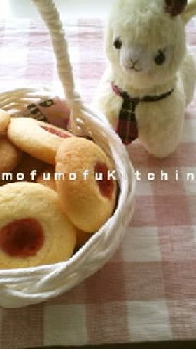 サックサク♥ジャムクッキー