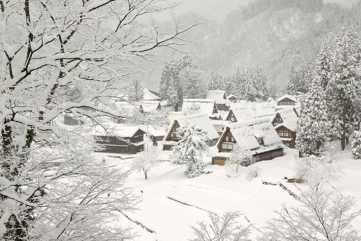 Ainokura Village. Foto de TokyoViews