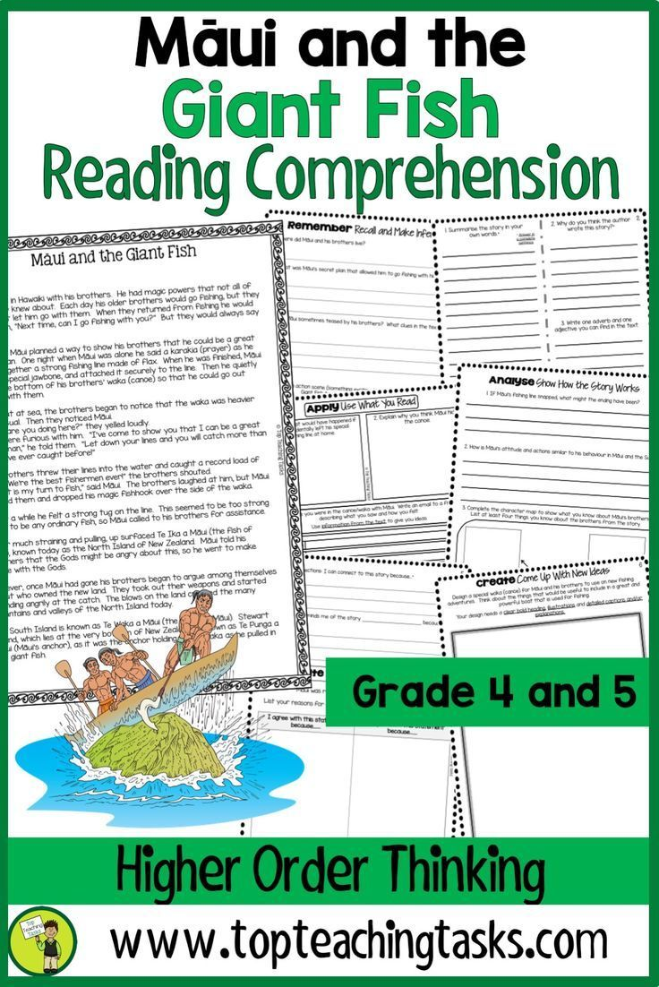 Maui And The Giant Fish Traditional Literature Comprehension Passages An Reading Comprehension Resources Higher Order Thinking Skills Guided Reading Activities Reading comprehension activity my fish